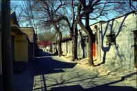 老北京的回忆