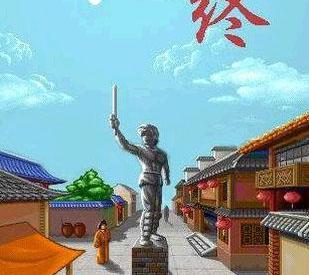 开放式中文RPG的鼻祖-金庸群侠传